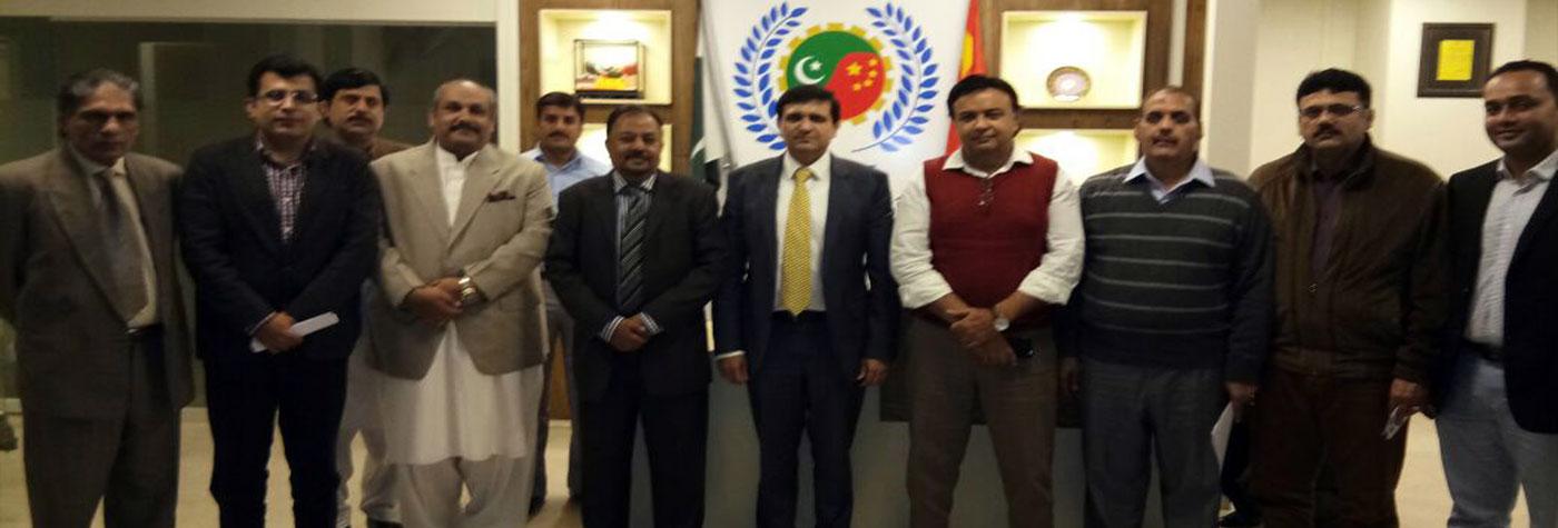 2nd EC Members Meeting