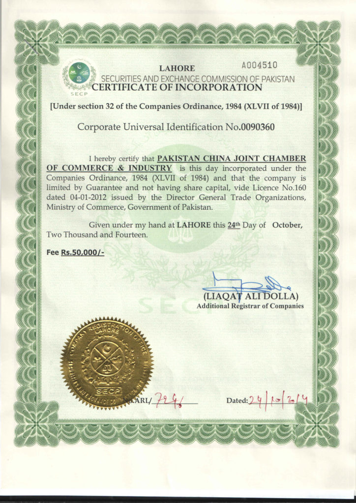 Certificate of Incorporation from SECP