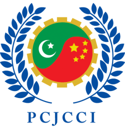 PAKISTAN CHINA JOINT CHAMBER OF COMMERCE & INDUSTRY