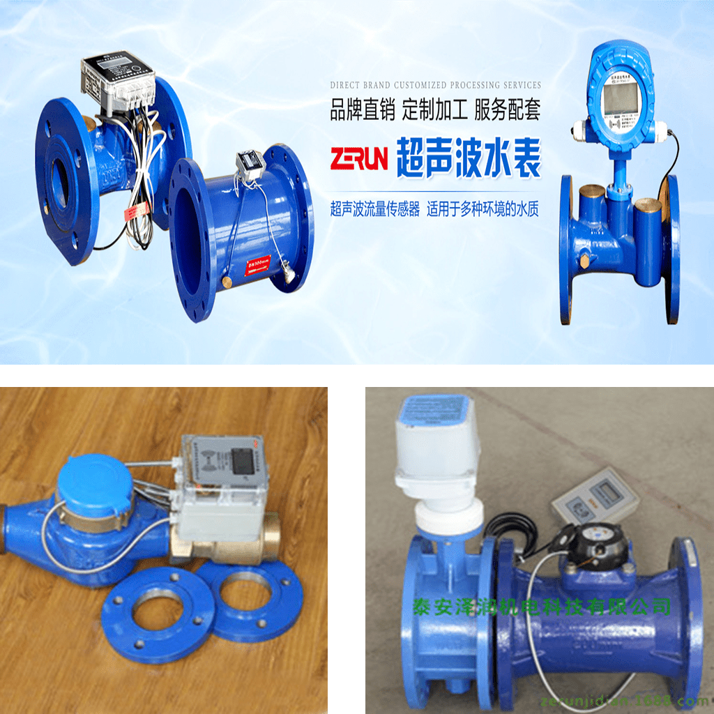 Taian Zerun Electromechanical Technology Co., Ltd