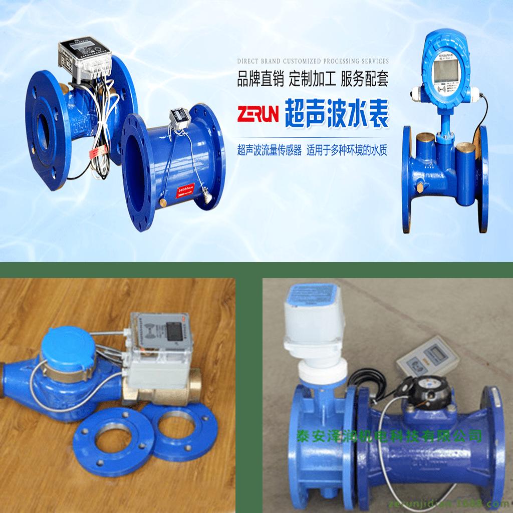 Taian Zerun Electromechanical Technology Co., Ltd