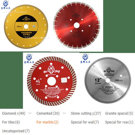 Chengdu Huifeng New Material Technology Co., Ltd