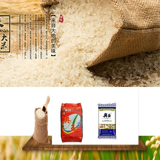 Jiangxi Shunfa Rice Industry Co., Ltd.