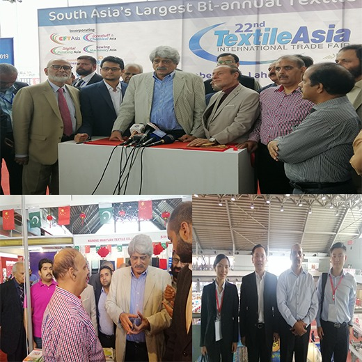 22nd Textile Asia