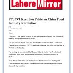 """""""PCJCCI keen to introduce Chinese Food Technology"""""""
