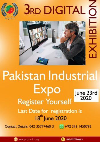 Digital Exhibition