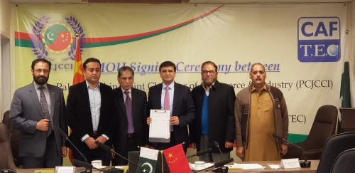 Mou Signing Cermony between PCJCCI & CAFTEC