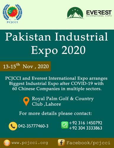 Pakistan Industrial Expo 2020