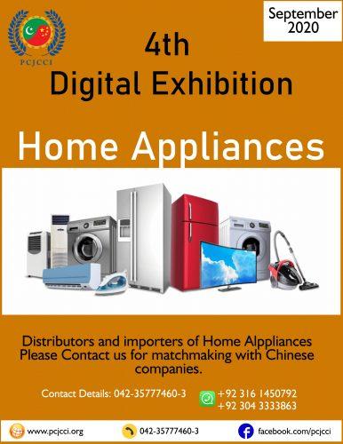Digital Exhibition of Home Appliances