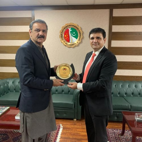 Meeting with Chairman CPEC authority