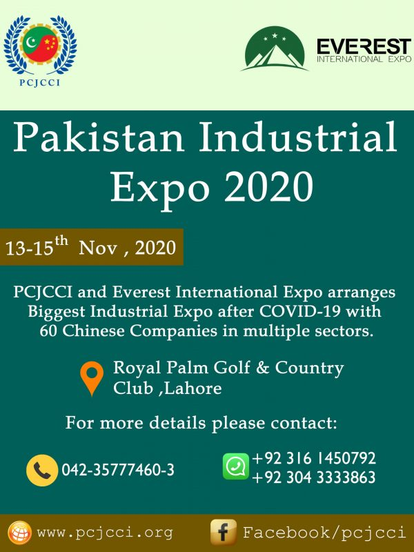 Pakistan Industrial Expo 2020