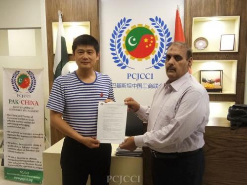 MOU Signed with Chinese Dream School
