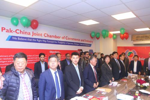 Ten member Chinese Business delegation