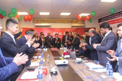Ten members Chinese Business Delegation