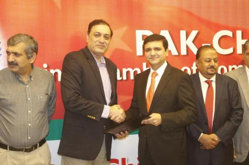 MOU Signing Ceremony Held at Chamber Secretariat with PSDF