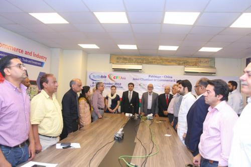 organized by E commerce gate way- member of pcjcci with collaboration of chamber